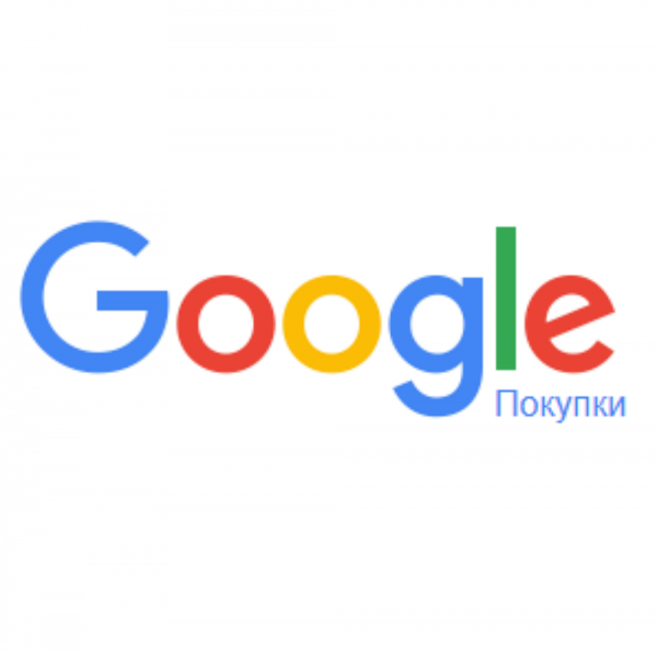 Настройка Гугл Покупки под ключ